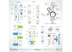 彩色齿轮商务信息图表