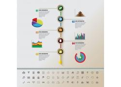 彩色商务时间信息图表