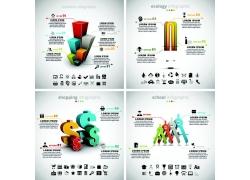 彩色美元符号立体柱形信息图表