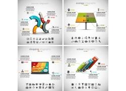 彩色商务拼图信息图表