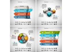 彩色金融商务信息图表