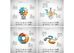 彩色灯炮商务人物圆环信息图表