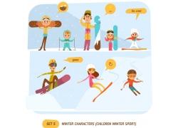 冬天滑雪的卡通人物漫画图片