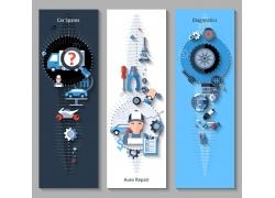 汽车售后服务平面设计图片