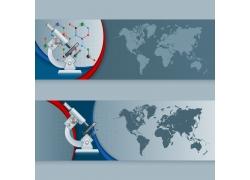 显微镜与世界地图