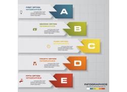 创意相嵌信息图表