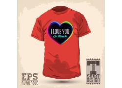 爱心T恤印花设计