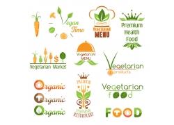 绿色餐饮美食标志