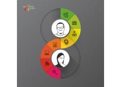 彩色商务拼图信息图