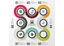 彩色商务曲线信息图表图片