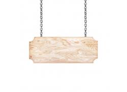 铁链木板挂牌