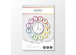 时间钟表画册封面设计