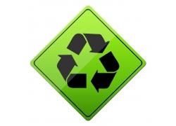 回收利用按钮