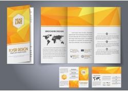 黄色几何图形三折页宣传册图片