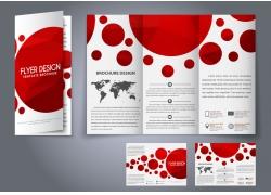 红色圆点图形三折页宣传册图片