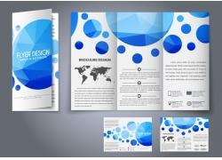 蓝色圆点图形三折页宣传册图片