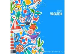 夏日旅游海报背景