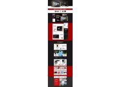 数码产品淘宝首页店铺模板