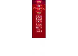 红色茶叶淘宝首页店铺