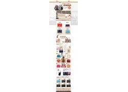 淘宝女包促销网页模版