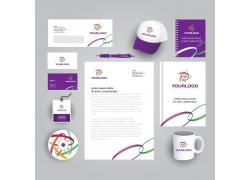 紫色彩带设计VI模板