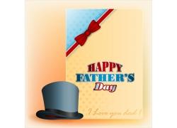 帽子与父亲节卡片