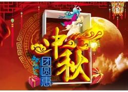 中秋节促销宣传海报