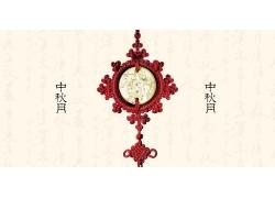 中秋月中国节海报设计
