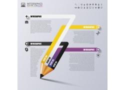 立体铅笔信息图表