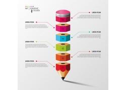 彩色立体拼接铅笔信息图表