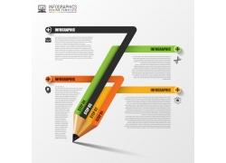 彩色线条铅笔信息图表