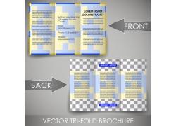 蓝黄几何方形三折页图片