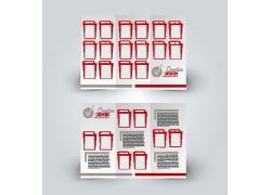 简约红色方形三折页图片