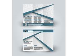 蓝色商务线条三折页图片