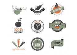 蔬菜水果图标图片