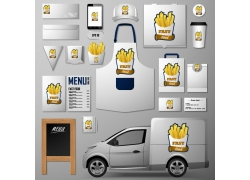 一套快餐VI宣传模板