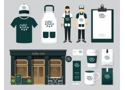 深绿色咖啡VI设计