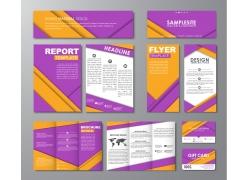 紫黄几何图形折页传单图片