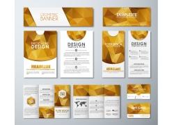 黄色三角形折页传单图片