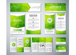 绿色多边形折页传单图片
