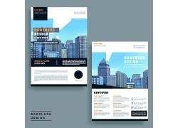 蓝色商务城市建筑折页图片
