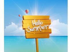 海滩夏季销售背景设计