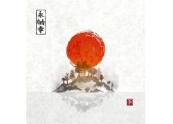 日本太阳水墨山水画