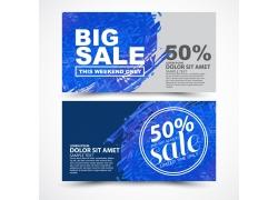 蓝色促销卡片