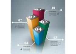 彩色立体信息图表