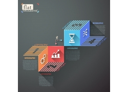 方形金融商务条纹信息图表