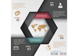 彩色立体六边形商务信息图表