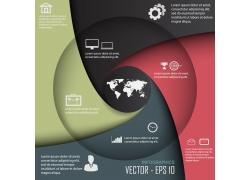 彩色圆环地球信息图表