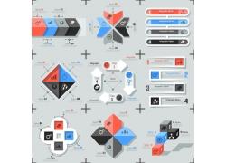 彩色几何图形商务信息图表