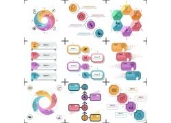 炫彩时尚商务信息图表